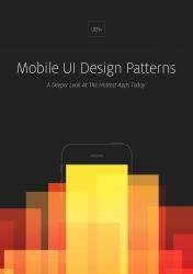 ๊Uxpin mobil ui design patterns 2014