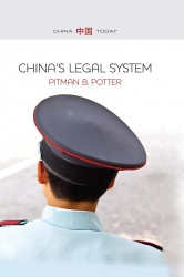 Chinas Legal System